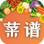 挥影菜谱app官方版v1.0