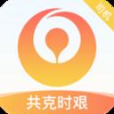 盐汽快车app安卓v1.0