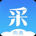 �M口肉�批�l交易appv1.0 官方版