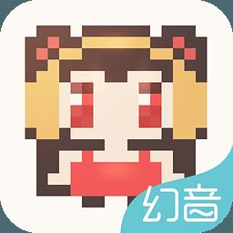幻音音乐腐肉广播剧资源appv1.0.5