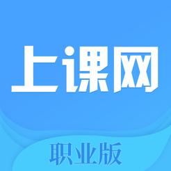 上�n�W��I版appv1.0 官方版