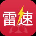 雷速�w育�@球直播appv5.4.1最新版