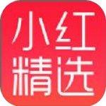 小红精选app破解版v1.0.1