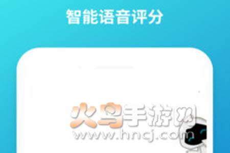 云班�n�a�破解版app