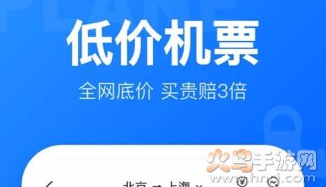 智行app官网下载