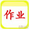 快递作业应用appv1.2.2手机版