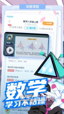 洋�[��Wvip��Q�a大全app下�d