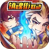 2020少年三��志平民最���容版v1.0