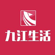 九江生活信息网appv5.1.3