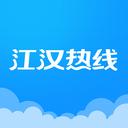 江�h�峋�人才�Wappv5.3.00
