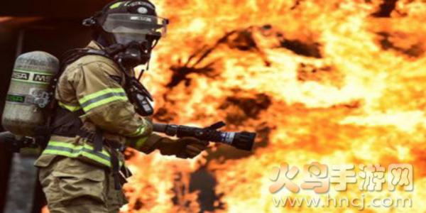 火灾防治软件