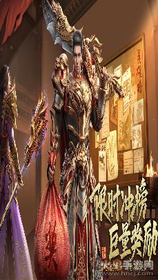 王城英雄bt版游�蛳螺d