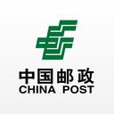 中国邮政网上营业厅官网人工台appv2.8.7