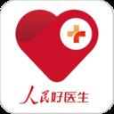 人民好医生客户端app官网版v2.2.48