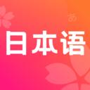日文翻�g器在��咭��appv1.0