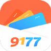 9177手游盒子app官方版v1.1.0