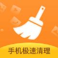 果果清理app安卓版ios版v1.0