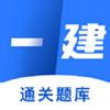 一�建造��做�}app免�M版v1.0