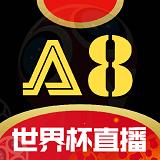 a8体育直播下载iosv4.2.0苹果版