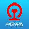 铁路12306安卓(系统升级)appv5.2.1