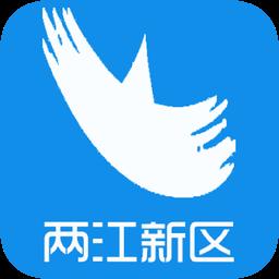 重庆市智慧工地安卓版下载v1.1.1安卓版
