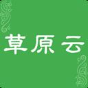 �让晒湃�蟛菰�云appv1.1.6安卓版
