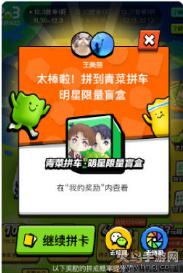 青菜拼车1折app截图1
