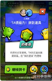 青菜拼车1折app截图2