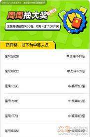青菜拼车1折app截图3