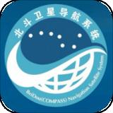 北斗导航系统下载官方正式版v1.0 手机版