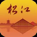 上海松江app下�d安�b版v5.2.3安卓版