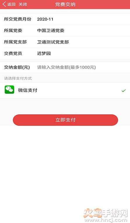 �l通e�h建app官方下�d