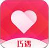 巧遇社交appv1.1.2安卓版