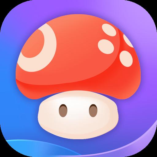 �D�耸且��蘑菇的游�蚝凶�v1.0 最新