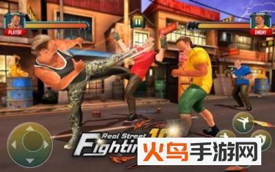 真正的街头搏击俱乐部2020官方版