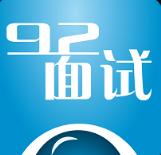 92面�app安卓精�版v2.0