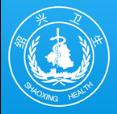 健康绍兴网上预约挂号app官方安卓版v2.0