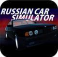 俄罗斯汽车模拟2021中文版v1.0