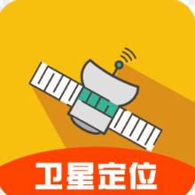定位某人app安卓版v1.0
