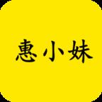 惠小妹appv3.7.2安卓版