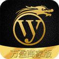 万盈商家版appv1.0.1安卓版
