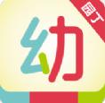 幼幼家园教师app安卓版v1.0