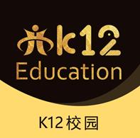 k12校园APP最新版v1.0