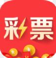 精华布衣123456牛彩网app官方安卓版v1.0