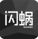 闪蜗企业服务综合信息管理平台app官