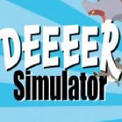 沙雕鹿模拟器破解版