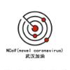 疫情�O察站app官方安卓版v1.0