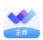 王炸交友app安卓版