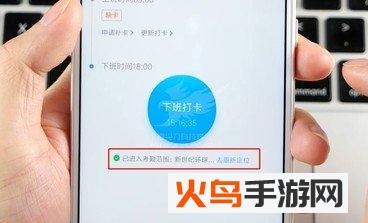 云兮定位app
