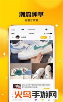 唐租app